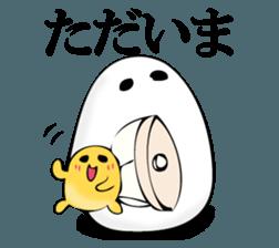 Egg egg 3 sticker #12412646