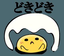 Egg egg 3 sticker #12412647