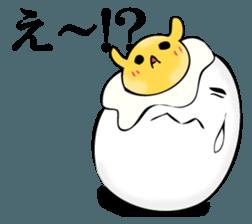 Egg egg 3 sticker #12412651
