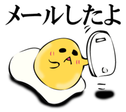 Egg egg 3 sticker #12412655