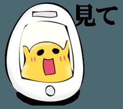 Egg egg 3 sticker #12412656