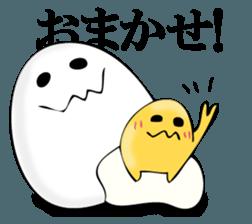 Egg egg 3 sticker #12412661