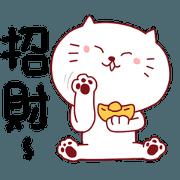 สติ๊กเกอร์ไลน์ TWIWAN CAT