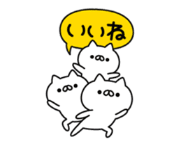 a lot of cute cat animation sticker #12413720