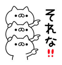 a lot of cute cat animation sticker #12413721