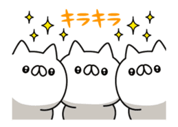 a lot of cute cat animation sticker #12413724