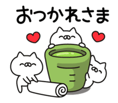 a lot of cute cat animation sticker #12413726