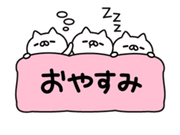 a lot of cute cat animation sticker #12413727
