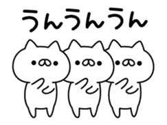 a lot of cute cat animation sticker #12413738