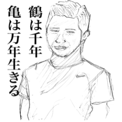 fantastic japanese man