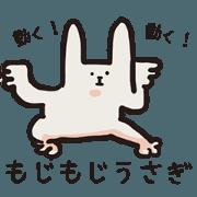 สติ๊กเกอร์ไลน์ Squirmy rabbit The Animation Sticke!