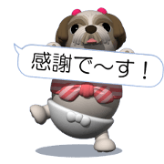 สติ๊กเกอร์ไลน์ Funny Shih-Tzu (Movie 01/Revised)