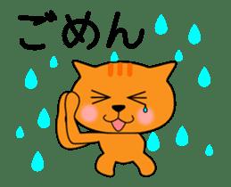 animation sticker of cat 1608B sticker #12417877