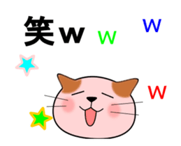 animation sticker of cat 1608B sticker #12417881