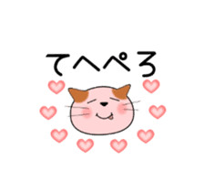 animation sticker of cat 1608B sticker #12417885