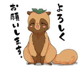 Rabbit and raccoon dogs loose Sticker sticker #12422311
