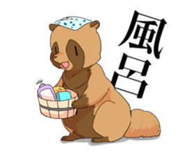 Rabbit and raccoon dogs loose Sticker sticker #12422313
