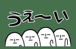 Really use Kuroda-san sticker #12424468