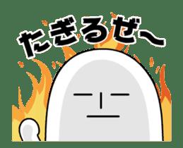 Really use Kuroda-san sticker #12424478
