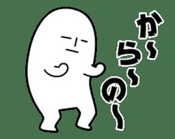 Really use Kuroda-san sticker #12424479