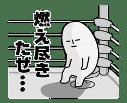 Really use Kuroda-san sticker #12424480