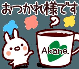The Akane! sticker #12427824