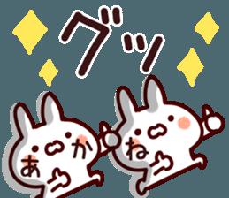 The Akane! sticker #12427827