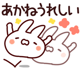 The Akane! sticker #12427830
