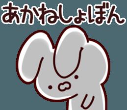 The Akane! sticker #12427836