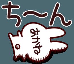 The Akane! sticker #12427837