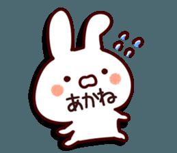 The Akane! sticker #12427840