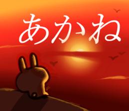 The Akane! sticker #12427841