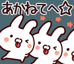 The Akane! sticker #12427843