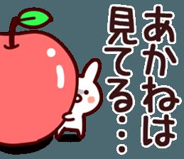 The Akane! sticker #12427846