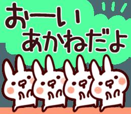 The Akane! sticker #12427848