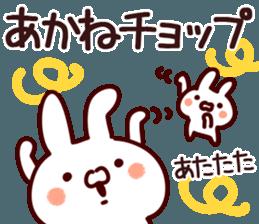 The Akane! sticker #12427854