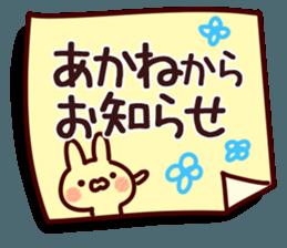 The Akane! sticker #12427859