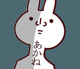 The Akane! sticker #12427860