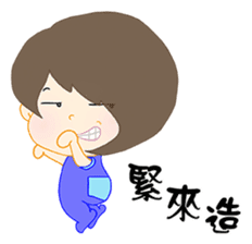 nonna sticker #12430562