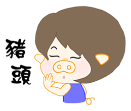 nonna sticker #12430566
