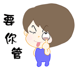 nonna sticker #12430569