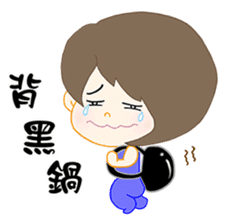 nonna sticker #12430577