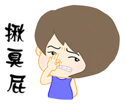 nonna sticker #12430578