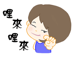 nonna sticker #12430579