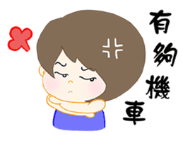 nonna sticker #12430580