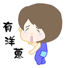 nonna sticker #12430583