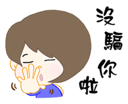 nonna sticker #12430590