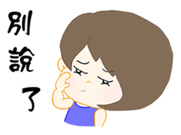 nonna sticker #12430591