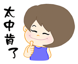 nonna sticker #12430593