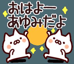 The Ayumi! sticker #12432110